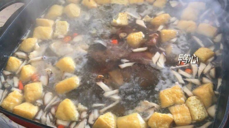 鸭血粉丝汤,等煮沸后再放鸭心