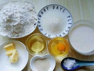 椰蓉吐司面包,准备食材,并称重。