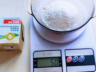 椰蓉吐司面包,做椰蓉馅,椰蓉称重。
