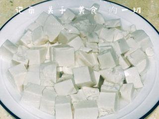 浅湘食光&咸蛋豆腐,豆腐滤出待用