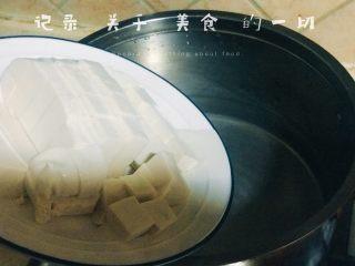 浅湘食光&咸蛋豆腐,豆腐块冷水入锅,放点盐