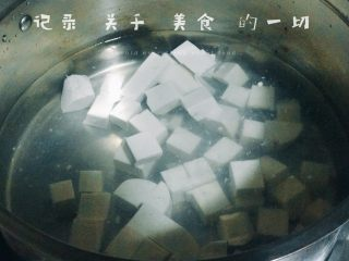 浅湘食光&咸蛋豆腐,水煮沸,滤出豆腐
