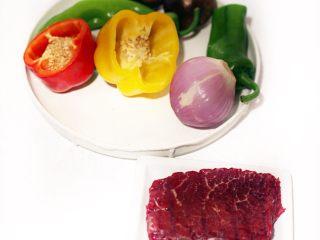 黑椒牛肉盖浇饭,准备各种食材