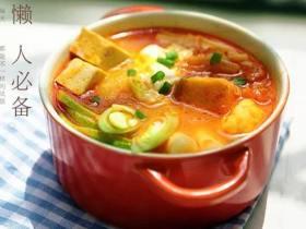 """色""""诱""""你的胃----一碗热乎乎的韩式泡菜锅"""