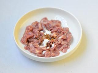 青椒肉丝,用少许生抽、料酒、淀粉抓匀腌制一会