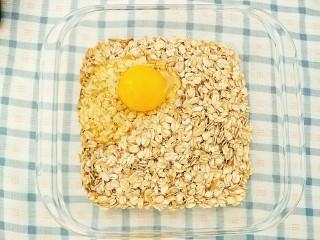 燕麦饼干,加入鸡蛋