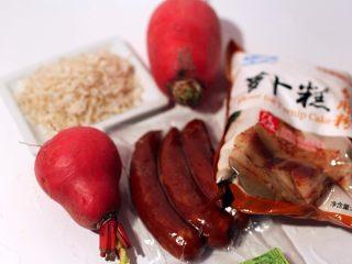 广式茶点-香煎萝卜糕,准备各种食材