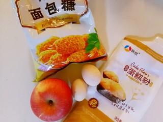 苹果甜甜圈,准备好所有的材料