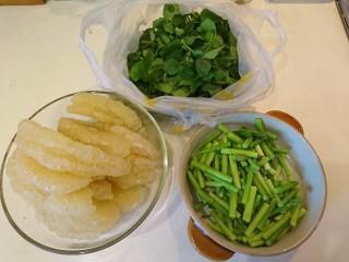 西洋菜柚子沙拉,三大主角!西洋菜/柚子/蘆筍