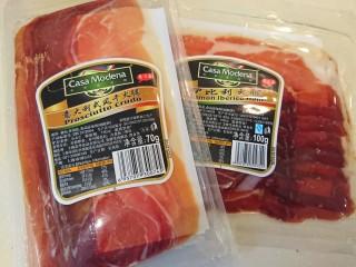 西洋菜柚子沙拉,伊比利亞火腿