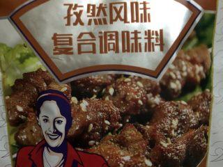 吮指烤鸡翅,加入孜然适量调味粉。