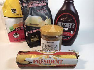 可可榛子萨瓦林蛋糕,需要准备的材料