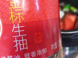 牛肉炖西红柿「高压锅加砂锅省时版」,生抽,大概7毫升
