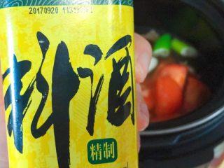 牛肉炖西红柿「高压锅加砂锅省时版」,然后加料酒,大概10毫升。