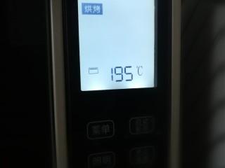 粗粮饼干蛋挞,放入提前预热好的烤箱,上下火,中层,190度烤10分钟,再把上火调至195度接着烤10分钟即可(供参考,请根据自家烤箱调整温度)