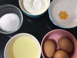 肉松or红豆蛋糕卷,准备好原材料,糖油鸡蛋低筋面粉水
