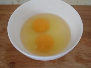 西葫芦与鸡蛋的完美邂逅__糖醋西葫芦炒蛋,鸡蛋两个