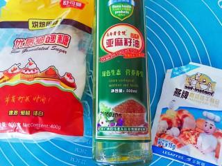 适合新手的一次性发酵酸奶小餐包,我用的是亚麻籽油