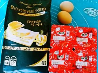 适合新手的一次性发酵酸奶小餐包,准备材料,酸奶是用的大红枣酸奶