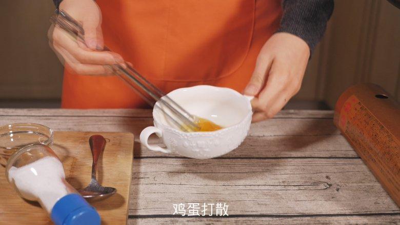 创意儿童餐 小鱼鸡蛋羹,将鸡蛋打散