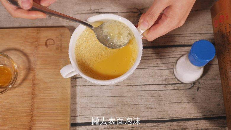 创意儿童餐 小鱼鸡蛋羹,撇去表面的泡沫,这样成品会更加平整。(有些教程使用保鲜膜,给宝宝食用的,个人建议不使用,只会影响一点点美观)
