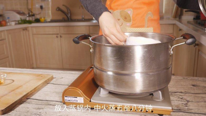 创意儿童餐 小鱼鸡蛋羹,放入蒸锅,中火蒸5-8分钟