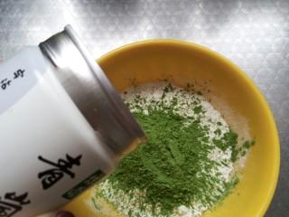 (后蛋法)抹茶戚风蛋糕,将低筋面粉和5克抹茶粉混合