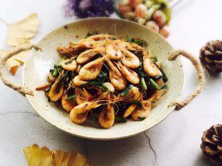 韭菜炒小白虾,好好享受美食!