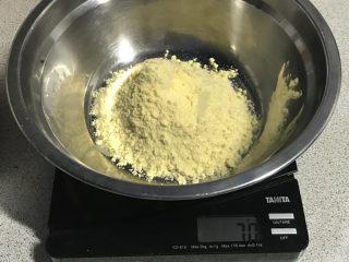 电饭煲+玉米面发糕,玉米面粉70克。