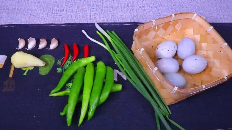 青椒皮蛋,准备所需要的食材