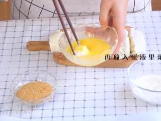 炸牛奶,再放入蛋液里滚一圈,奶块裹上面包糠。
