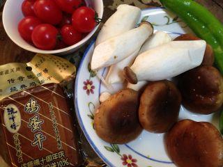 路边小吃自己做―鸡蛋干烤蔬菜串,所有蔬菜洗净
