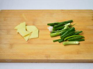 煎焖黄脚立,姜切片,葱切段