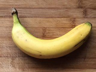 香蕉紫薯吐司卷,一根香蕉