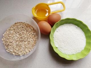 燕麦椰蓉球,先准备食材;
