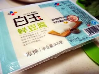 翡翠白玉虾姑汤,豆腐从盒中取出