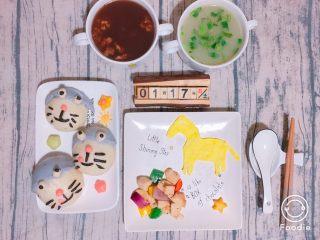 彩椒鸡丁,给孩子的早餐 菜肉都有,颜色漂亮,美味营养