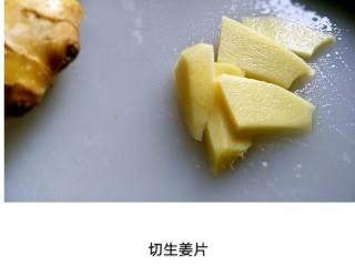 花菇炖鸡汤🐔,切几片生姜片