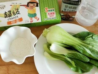 黑芝麻油菜细面米糊,准备食材