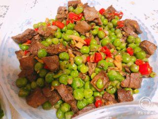 豌豆炒牛肉粒,一道简单易做,又营养美味的下饭菜就出来了