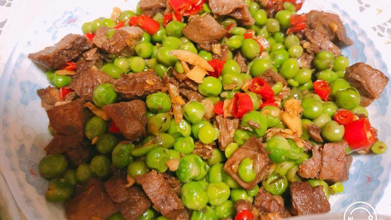 豌豆炒牛肉粒