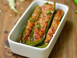 青椒酿肉,陈品