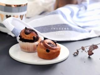 巧克力扭扭小面包,成品