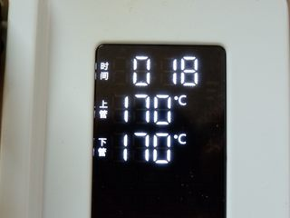 蓝天白云彩虹蛋糕卷 ,现在去预热烤箱,170度