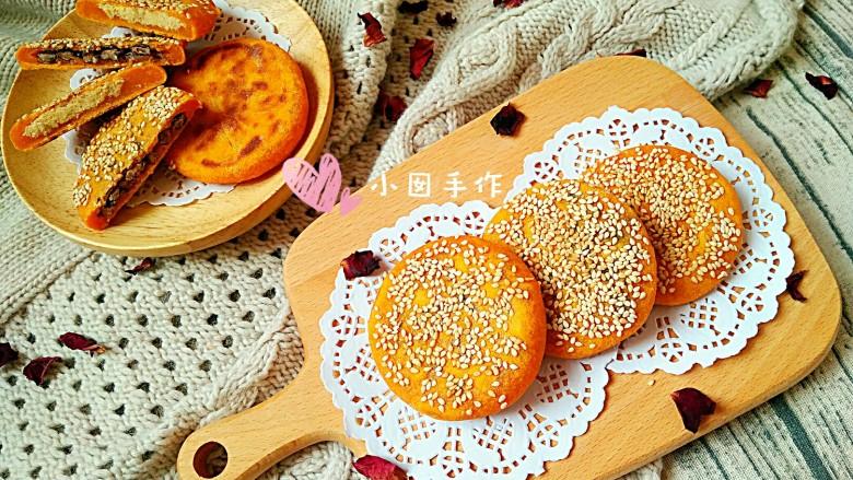 做饼+南瓜饼