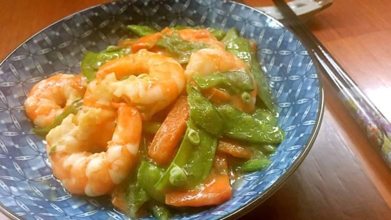 荷兰豆胡萝卜炒虾仁