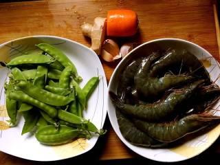 荷兰豆胡萝卜炒虾仁,准备好所有食材;