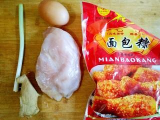 劲爆鸡米花,准备食材。