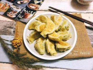 日式煎饺 香甜可口