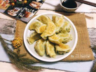 日式煎饺 香甜可口,味道十分鲜美!一盘自己全吃了…哇咔咔…